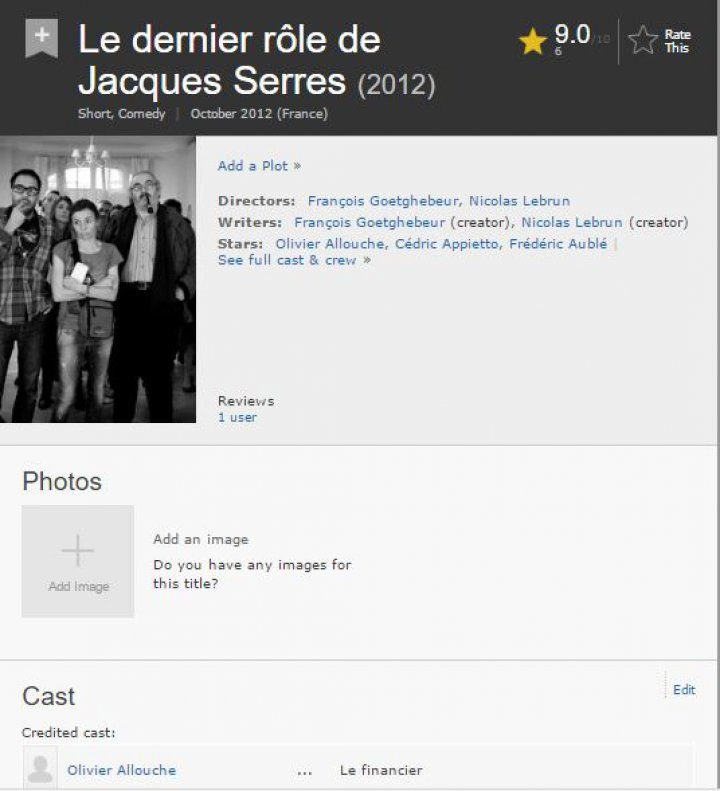 How To Get IMDb Credit For Your Film @ 48 Hour Film Project